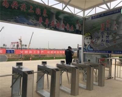 郑州工地动态人脸识别智能门禁身份管理系统
