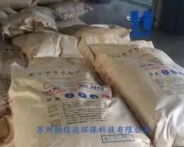 白酒厂污水处理日本三菱高分子絮凝剂阳离子