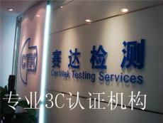 电线电缆申请CCC认证企业需要注意内容