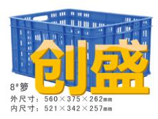 台湾塑料籮筐 江門周轉箱 中山塑膠卡板