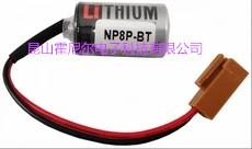 富士NP8P-BT 3.6V PLC工控鋰電池