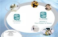 Silpure抗菌剂