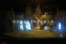 定制陜西 西安360度幻影成像銷售/制作廠家