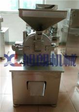 广东万能粉碎机整机不锈钢粉碎机厂家供应