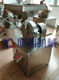 广东豪华型不锈钢粉碎机粉碎机销售报价