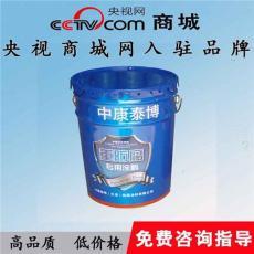 水性丙烯酸聚氨酯面漆