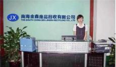 專業廢銅回收丨磷銅回收黃銅紫銅回收電議