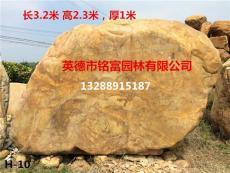 精品黃蠟石價格 天然園林石圖片 優質假山石