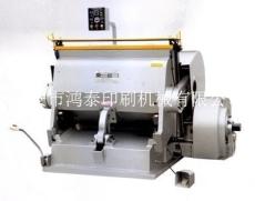 品牌ML-1500平壓壓痕切線機定制-鴻泰機械