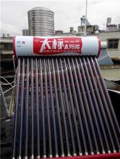 开远太标太阳能热水器报价