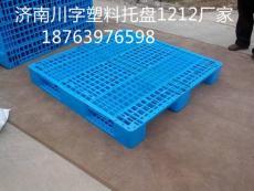 安阳文峰区塑料托盘企业电话