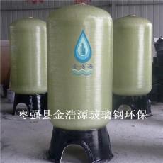 玻璃鋼過濾罐生產廠家 過濾罐批發商