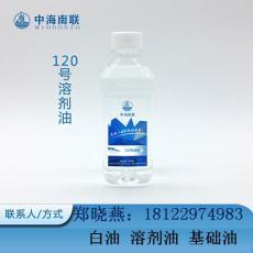 广州永和开发区120号溶剂油批发销售中心