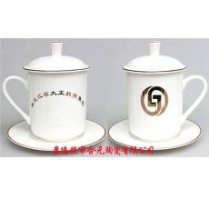 定制陶瓷会议杯厂家