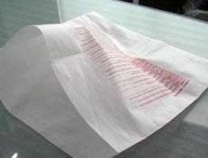 苏州EPE珍珠棉覆膜批发 EPE珍珠棉覆膜使用