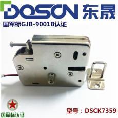 東莞中立定制生產智能柜電磁鎖