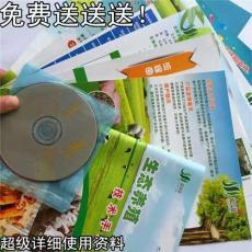 廣州汕頭怎么快速發酵干雞糞做肥料
