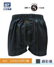 四角裤生产厂家 四角裤哪家便宜