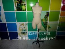 無錫專業設計標準人臺模特兒 制衣人臺公仔