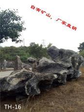 大型园林石 精品太湖石图片 天然太湖石报价