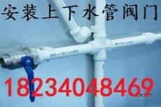 太原西矿街安装热水器花洒混水阀维修水管电