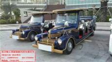 南京电动老爷车看房车绿通观光车