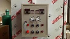 新式全自动蒸房 角座阀控制醒发房 蒸饭柜