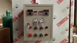新式全自動蒸房 角座閥控制醒發房 蒸飯柜
