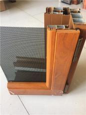 什么门窗最隔音 北京铝包木门窗 断桥铝窗