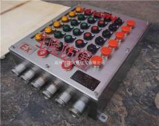 不銹鋼防爆控制箱 非標定做防爆控制箱