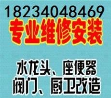太原黄陵专业电工线路检修灯具开关插座安装