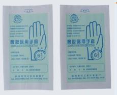 河北廠家直銷+紙塑滅菌袋+可訂制