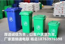 滨州惠民县阳信县两轮塑料垃圾桶厂家