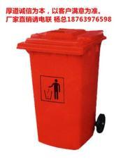淄博桓臺高青沂源農村用兩輪塑料垃圾桶