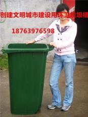 濰坊臨朐昌樂農村街道馬路用塑料垃圾桶廠家