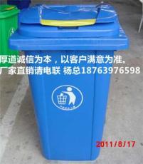 泰安宁阳东平乡村城镇用塑料垃圾桶厂家电话