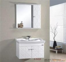 中陶卫浴浴室柜A-6418