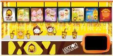 杭州柠檬工坊奶茶招商加盟 享受特别服务