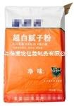 自流平砂浆袋 牛皮纸袋 找平腻子等建材包装