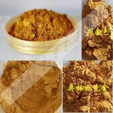 广东金色珠光粉生产厂家 24K超闪亮黄金粉