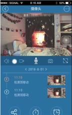 智能電子貓眼手機微信app遠程控制方案