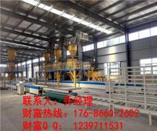 混凝土保温砌块设备一体化保温砌块生产设备