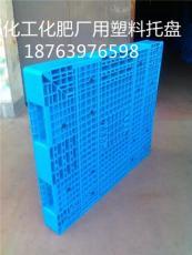 黑河全新料塑料托盤生產廠家電話