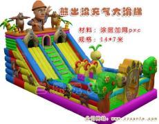 福建漳州儿童充气滑梯熊出没造型款式大全