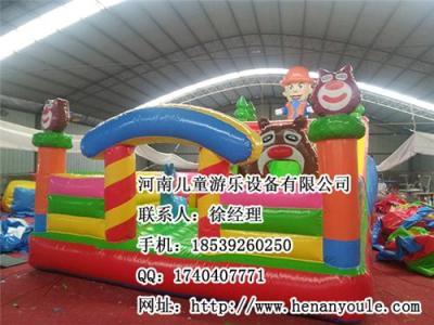 充氣氣球玩具批發 戶外充氣玩具 兒童游樂
