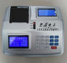 郑州美食城刷卡机 美食城收银系统安装
