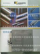 进口钨钢CD650 肯纳钨钢棒CD650