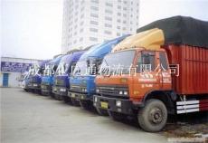 成都到清徐县货运部直达专线