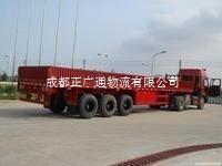 成都到阳曲县货运部直达专线