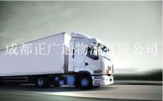 成都到广灵县货运部直达专线
